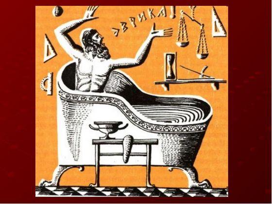 Arkimedes i badkar, Heureka Ewa atelje & Galleri Tyresö